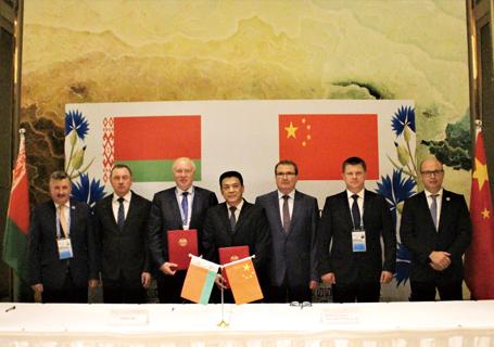 众泰汽车与白俄罗斯签订合作协议