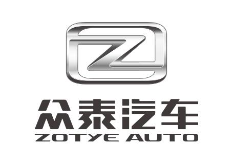 """众泰汽车发布全新VI系统和""""道法自然 智美天成""""设计理念"""