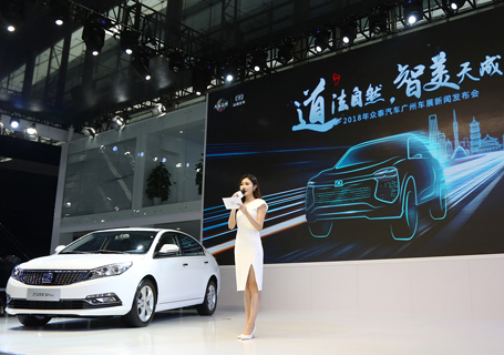"""E路头等舱""众泰Z500EV Pro广州车展上市"