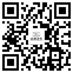 众泰官方微博