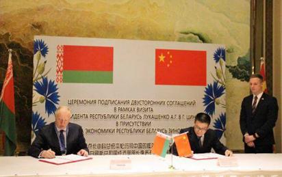 众泰汽车与白俄罗斯国有合资公司签署了价值5.6亿美元传统汽油车和电动汽车合作协议