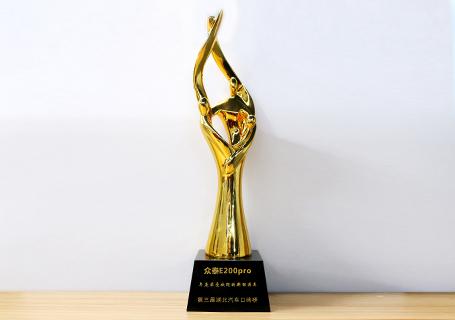 第三届湖北汽车口碑榜,众泰E200 Pro荣获年度最受欢迎的新能源车