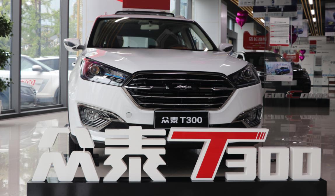 国六丨新款众泰T300到店实拍 将陆续向全国发售