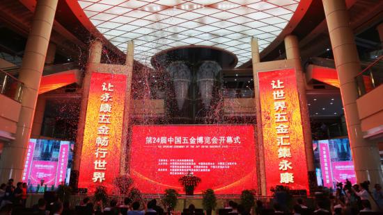 智美中国车丨众泰汽车盛装亮相第24届中国五金博览会