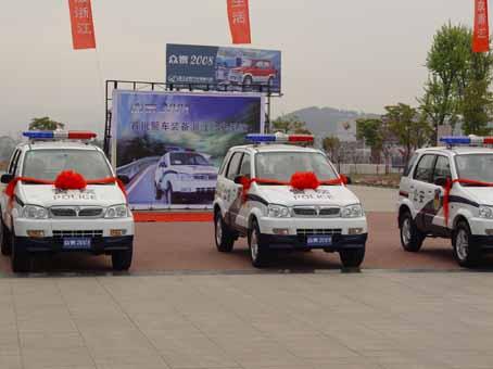 首批众泰2008警车浙江投入使用