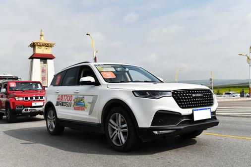 E领新时代│国民豪华SUV众泰T700助力环青海湖电动汽车挑战赛